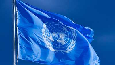 Recent UN Arms Trade Treaty Conference Marks Dangerous Shift in U.S. Policy